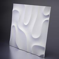 3D панель гипсовая Fog 2, Artpole, Россия