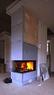 Теплоизоляционные плиты Silca