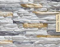 Гипсовая плитка ПЕРУДЖА 088, Leonardo Stone, Россия